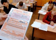В ПМР планируют отменить ЕГЭ для поступающих в профессиональные учебные заведения